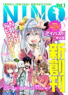 NINO Vol.1