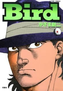 Bird : 6