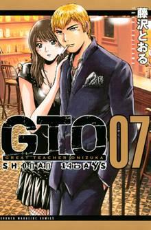 GTO SHONAN 14DAYS(7)
