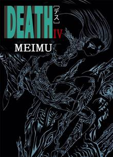 DEATH(4)