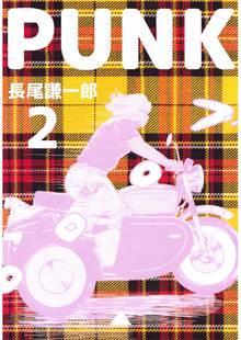 PUNK(2)