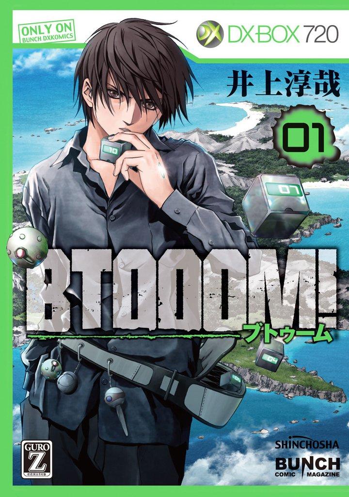 「BTOOOM!」の画像検索結果