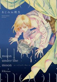 moon under the moon